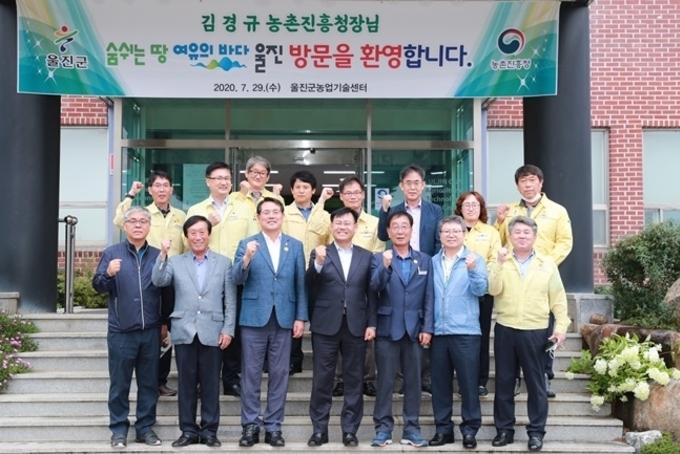 김경규 농진청장, 울진군 영농현장 방문